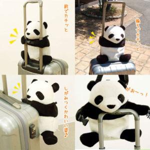 旅行のお供に、お助けパンダ